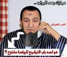 مبارك بعد البراءة