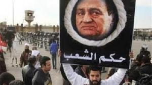 مبارك حكم الشعب