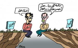 مش أحسن ما نكون زي مصر