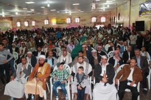 ندوة التجمع اليمني للاصلاح اب