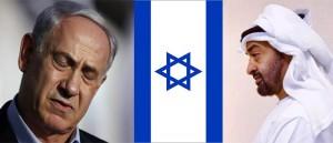 الامارات اسرائيل