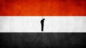 الانتحار وسياحة الانتحار في ظل الانقلاب