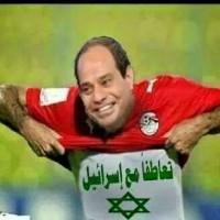 السيسي يغرق مصر في بئر الخيانة والعمالة