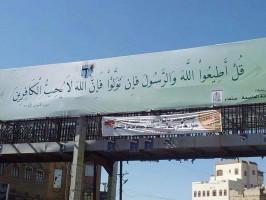 حوثي تحريف قرآن