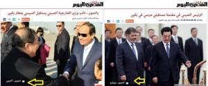 """مقارنة بين زيارة """"مرسى والسيسى"""" للصين"""