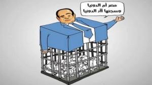مصر السيسي سجن