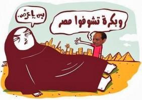 بكره تشوفوا مصر
