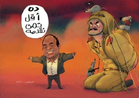 السيسي يكبل جيش مصر