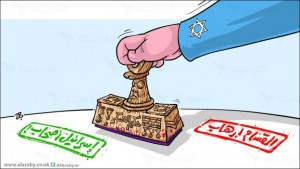 وصم القسام بالارهاب