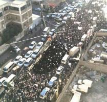 صنعاء تنتفض اليوم 18 فبراير