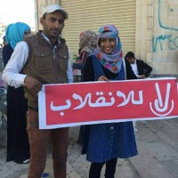 لا للانقلاب اليمن