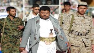 محمد الحوثي