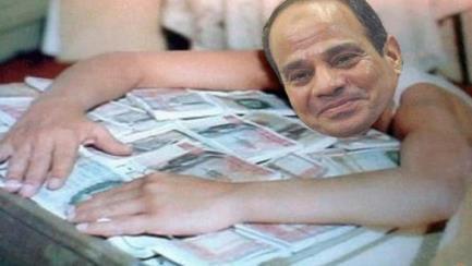 السيسي يستولي على اموال الخليج