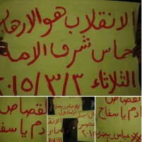 سيناء 3 مارس
