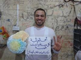 عيد الأم في سجون الانقلاب