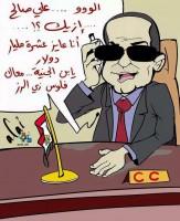 """السيسي يبحث عن """"رز"""" اليمن"""