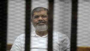 مرسي مؤبد