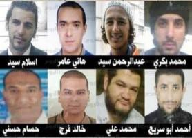 اعدام عرب شركس