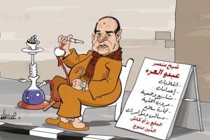 """شيخ منصر """"عبدو الع*ص"""" .. الدفع رز"""