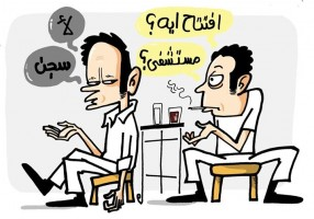 افتتاح سجن جديد بالقاهرة