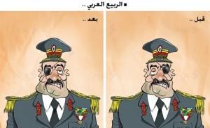 مأساة الربيع العربي