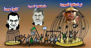 حكم العبيد في مصر
