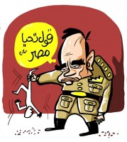 قول تحيا مصر