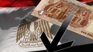 انهيار الجنيه المصري يعني موجة غلاء