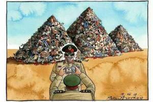 جرائم العسكر