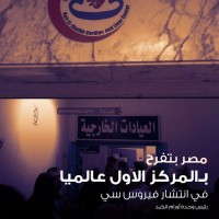 مصر بتفرح7