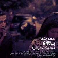 مصر بتفرح9