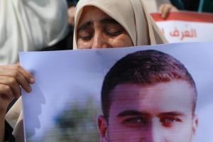 مظاهرة لأهالي المختطفين بمصر أمام مقر التشريعي بغزة