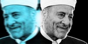 وفاة الدكتور العلامة الفقيه وهبة الزحيلي