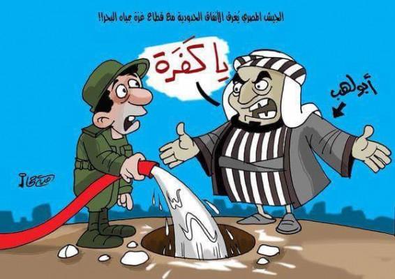 أبو لهب واغراق الانقلاب لأنفاق غزة