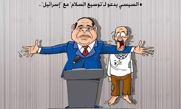 السيسي يدعو لتوسيع السلام مع الاحتلال