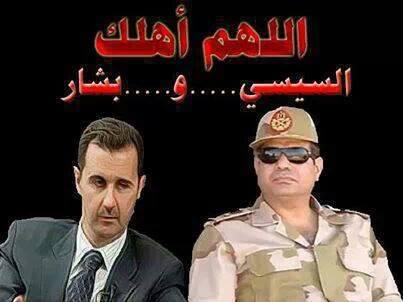 السيسي وبشار. . السيسي طلع بشار