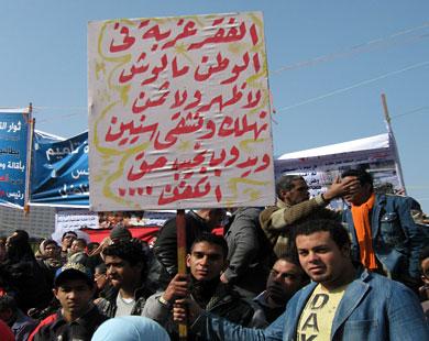 الفقر والشعب المصري في ظل الانقلاب