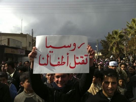 روسيا تقتل الشعب السوري