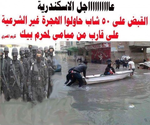 الاسكندرية تغرق