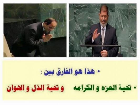 انحناء السيسي في الأمم المتحدة