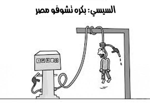 بكرة تشوفوا مصر