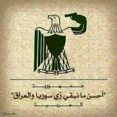 جمهورية أحسن ما نبقى زي سوريا والعراق وليبيا