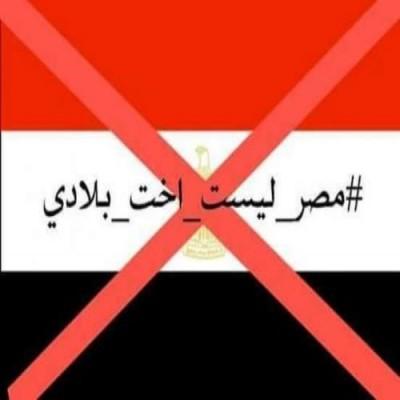 """مصر والسودان 60 """"هته"""""""