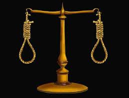 حبل اعدام