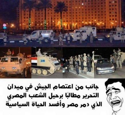 الجيش في التحرير