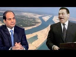 هل يستعيد السيسي الحرامي ما سرقه مبارك شيخ المنصر؟