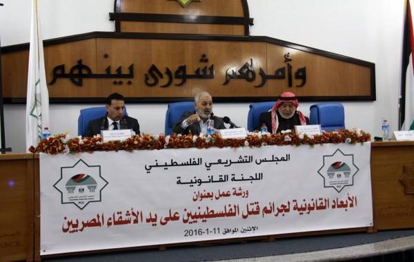 """قتل السلطات المصرية للفلسطينيين """"جريمة حرب"""""""