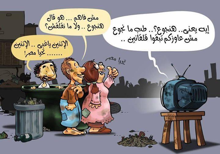 d9112609d السيسي عدو الغلابة. . ارحل يا فاشل. . الخميس 21 يناير. . نظام السيسي ...
