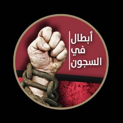 اضراب عن الطعام في سجن العقرب