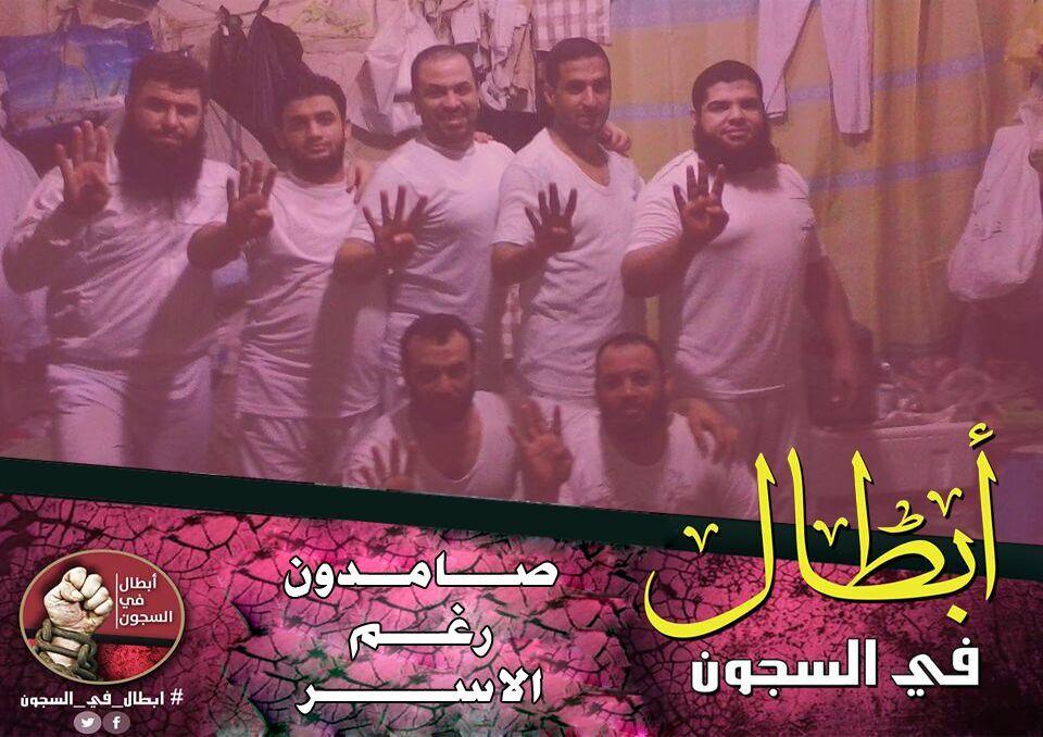 a3d37393e إضراب عن الطعام في سجن العقرب . . الجمعة 19 فبراير. . هروب جماعي للمستثمرين  من مصر